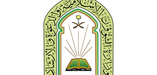 طريقة تحديث ورفع بيانات منسوبي المساجد بالمملكة