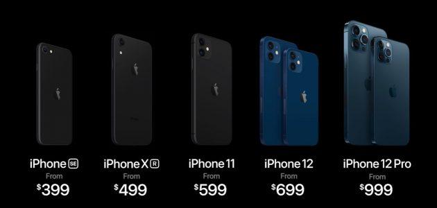 أسعار هواتف أيفون 12 الجديدة في السعودية