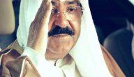 من هو الشيخ مشعل الأحمد الصباح؟