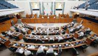 أماكن التصويت في انتخابات مجلس الأمة 2020