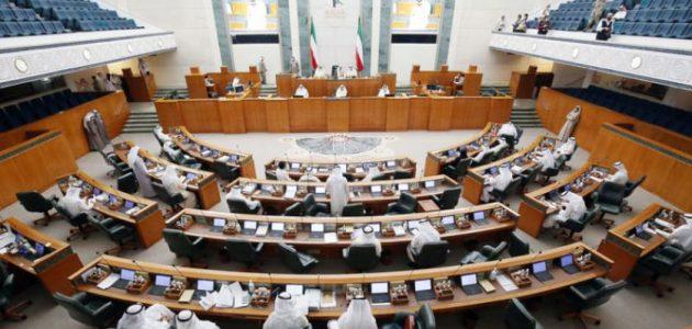 موعد انتخابات مجلس الأمة 2020