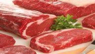 تفسير رؤية اللحم النيء في المنام لابن شاهين