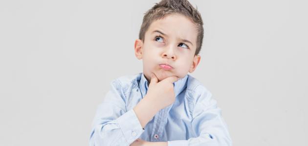 التعامل مع الطفل في حالة اساءة التصرف