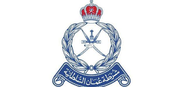 طريقة دفع مخالفات شرطة عمان السلطانية وقيمة المخالفات