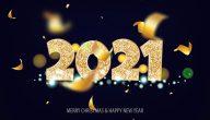 ادعية استقبال العام الميلادي الجديد 2021