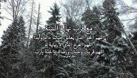 دعاء عن نهاية العام كامل من القرآن والسنة