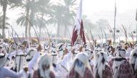 رسائل اليوم الوطني القطري 2020 مكتوبة قصيرة