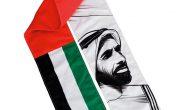 أسماء الإمارات السبع بالكامل