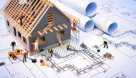 رسوم رخصة البناء في السعودية 2021