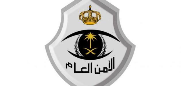 الاستعلام عن ترقيات الأمن العام 1442 موقع البديل