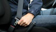 كم تبلغ قيمة غرامة مخالفة ربط حزام الأمان