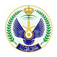 رابط نتائج القبول في طيران الأمن 1442 عبر ابشر