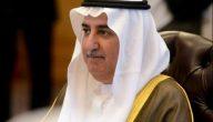 معلومات عن فهد المبارك رئيس البنك المركزي السعودي الجديد