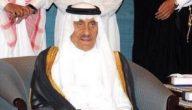 كم عمر الأمير خالد بن عبدالله آل سعود