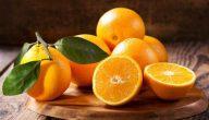 تفسير حلم البرتقال في المنام لابن شاهين