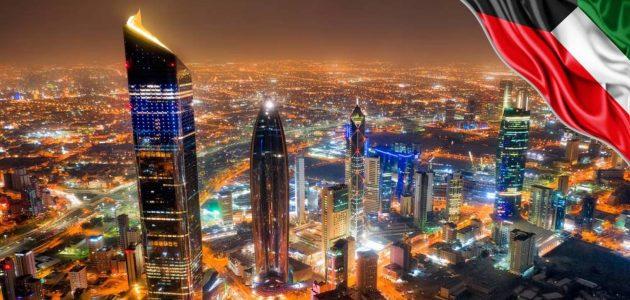 رسائل تهنئة بمناسبة اليوم الوطني لدولة الكويت 2021