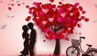 هدايا عيد الحب لزوجتي