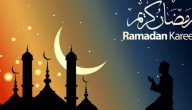 صحة حديث من أبلغ الناس بشهر رمضان دخل الجنة