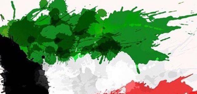 رسائل تهنئة باليوم الوطني الكويتي 2021 كتابة