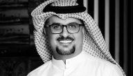 كم عمر الفنان مشاري البلام