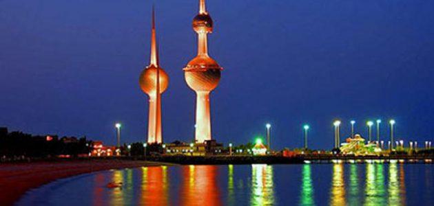مسجات ورسائل تهنئة في العيد الوطني الكويتي 2021