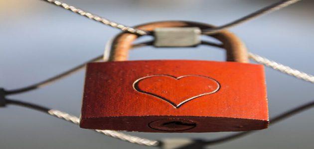 كلام رومانسي لعيد الحب مكتوب