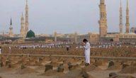 ادعية مكتوبة للميت عن النبي