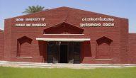 متي إعلان نتائج القبول في الجامعات السودانية 2021