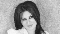 ما هو سبب وفاة الفنانة عبير خضر