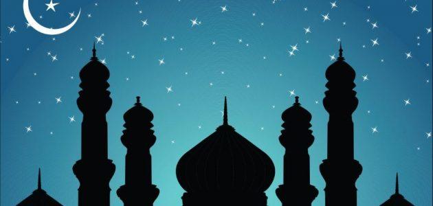 موعد شهر رمضان 1442 – 2021 في السعودية