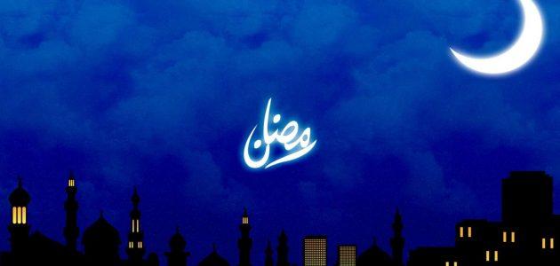رمضان في مصر حاجة تانية كلمات اعلان حسين الجسمى