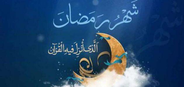 قائمة بمسلسلات رمضان الخليجية ومواعيدها
