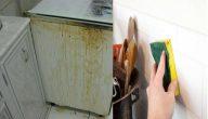 طرق لإزالة دهون المطبخ المتراكمة على الأسطح بسهولة
