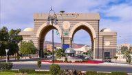 رابط التقديم على وظائف الجامعة الإسلامية 1442 للجنسين