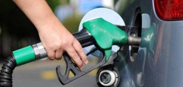 اسعار البنزين في السعودية لشهر ابريل 2021