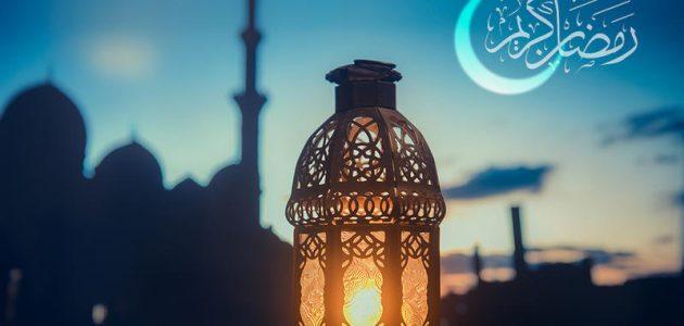 أدعية لشهر رمضان 2021 مكتوبة