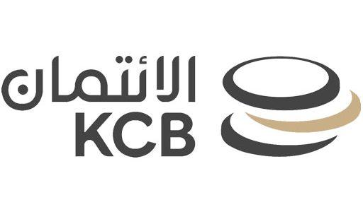 كيفية تقديم تأجيل أقساط بنك الائتمان الكويتي 2021
