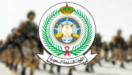 رابط تقديم وزارة الدفاع للرجال 1442 التجنيد الموحد