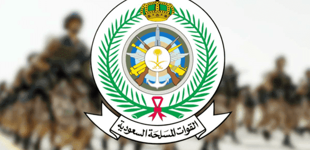 رابط تقديم وزارة الدفاع للنساء 1442 التجنيد الموحد