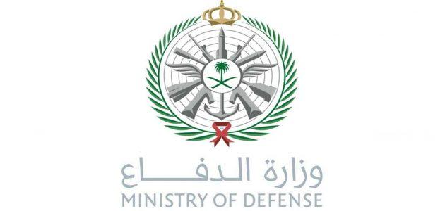 رابط التقديم على وظائف القوات البرية 1443 على التشغيل الذاتي